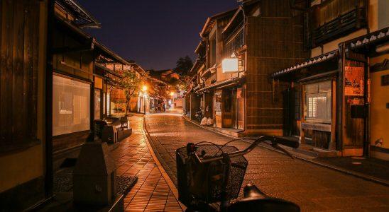 rue de kyoto